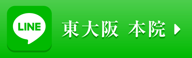 LINE(東大阪)