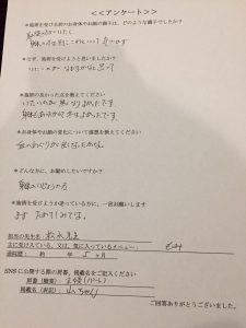 松永先生2