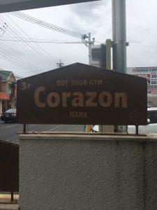 Corazon Tv1